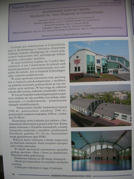 Akademickie Centrum Sportu - nagroda III stopnia w 2008 r.