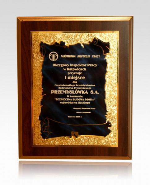 I Nagroda Okręgowego Inspektora Pracy