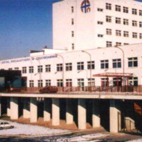 Szpital Wojewódzki w Częstochowie